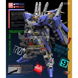 1/72 MASX-0033EXP Limited Blue Version
